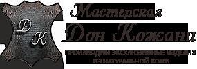 Дон Кожани Logo